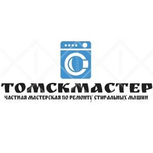 Томскмастер