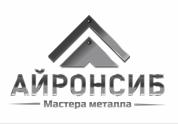 Компания Айронсиб