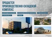 Аренда/Продажа производственного объекта в городе Краснодар. - foto 1
