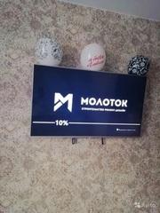 Ремонт квартир и коттеджей в Томске - foto 0